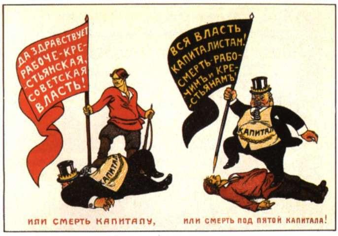 Банда Ельцина – Гайдара нанесла России урон сопоставимый с потерями в Великой Отечественной войне