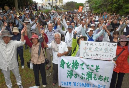 Nine hundred people gather to demand fair trial from Supreme Court in Henoko lawsuit