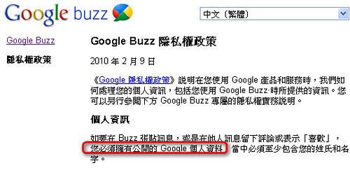 googleprofile-14 (by 異塵行者)