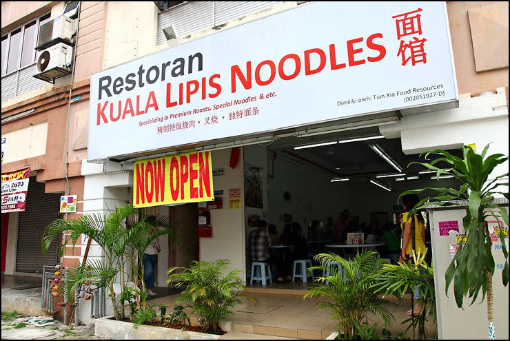 kuala-lipis-restaurant