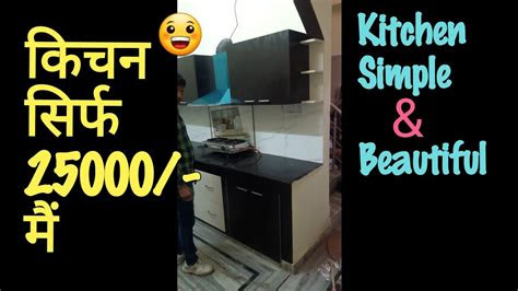 cost modular kitchen design  small kitchen