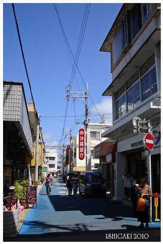 ISHIGAKI2010 (4)