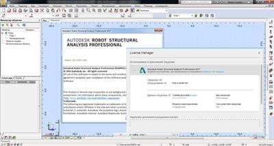 Autodesk Robot Structural Analysis Pro 2017 .sfx (64bit)