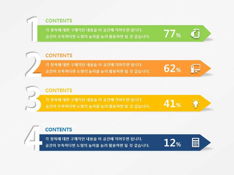 Powerpoint Table Design Template Free Download Template Power Point 2020