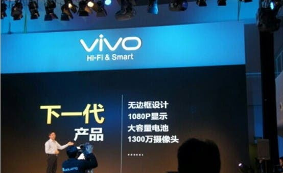 Vivo X5 could be worlds first 1080HD borderless phone!