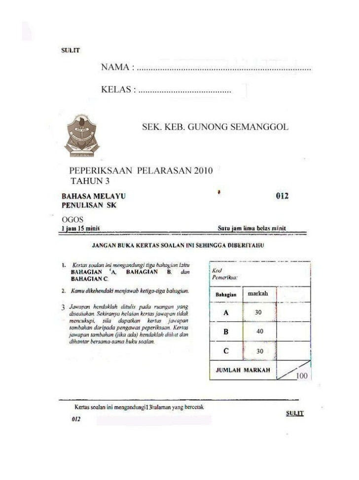 Soalan Ujian 1 Bahasa Melayu Tahun 6 - 12 Descargar
