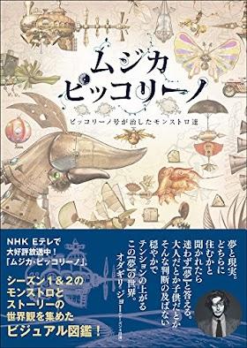 [.pdf]ムジカピッコリーノ_(476830799X)_drbook.pdf