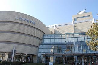 大津市科学館