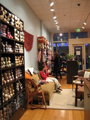 Knitty Couture - shop in St. Louis