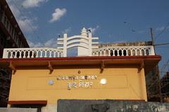Baba Saheb Ambedkar Sada Amar Rahen.. by firoze shakir photographerno1