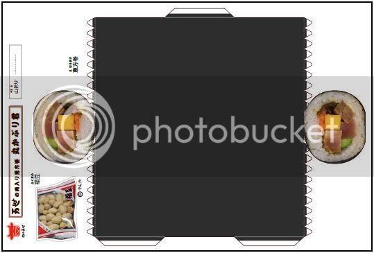 photo Fortune Nori Roll paper model via papermau.003_zpsz6zhn40j.jpg