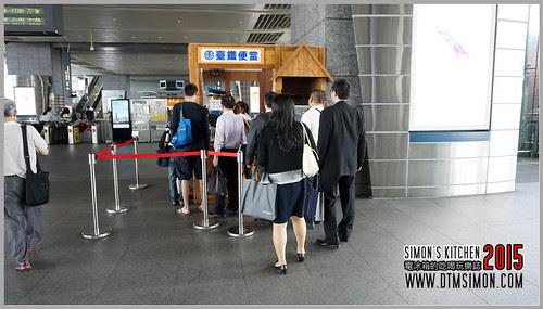 台中站100元旗魚便當02.jpg