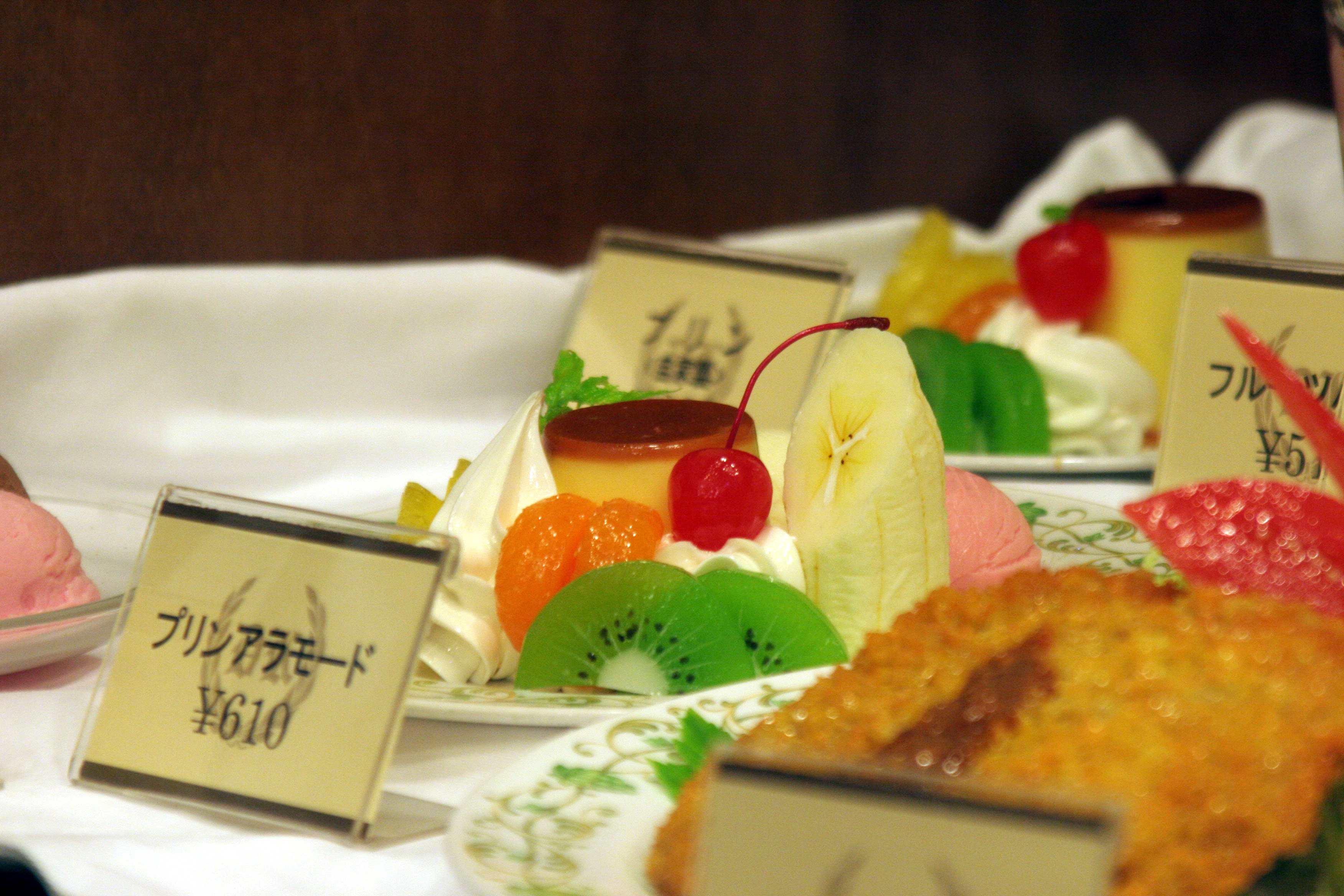 http://upload.wikimedia.org/wikipedia/commons/8/8b/Pudding_sample_by_OiMax_in_Asakusa%2C_Tokyo.jpg