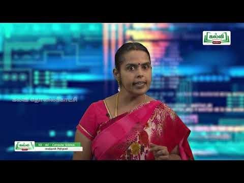 12th Computer Science அலகு 1 பைத்தான் அறிமுகம் Kalvi TV