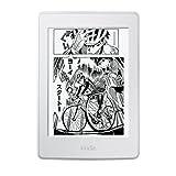 Kindle Paperwhite 32GB、マンガモデル、Wi-Fi 、ホワイト、キャンペーン情報つきモデル