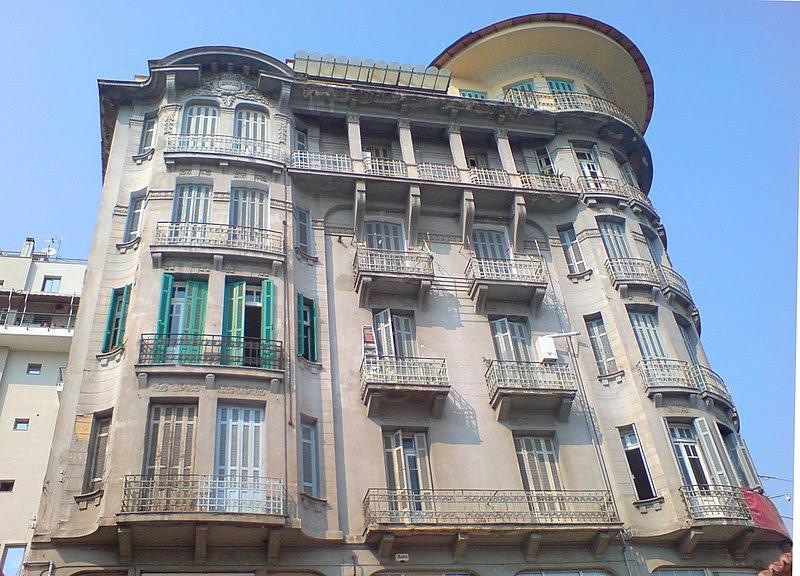 Αρχείο:Thessaloniki building at Valaoritou Street.JPG