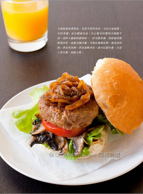 簡易食譜書_漢堡包 Easy Recipes_Hamburger