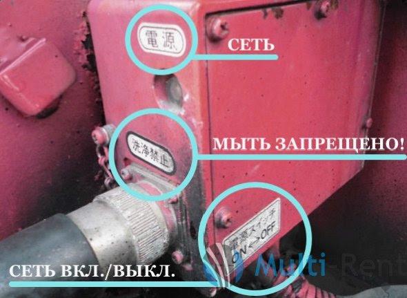 Стикеры на блоке подключения ПДУ