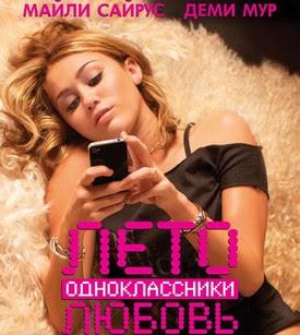 Одноклассники ukr net