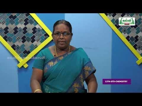12th Chemistry வேதியியல் P - தொகுதி, தனிமங்கள் Part 1 Kalvi TV