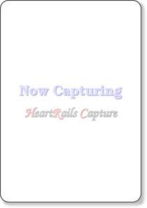http://www.mhlw.go.jp/file/04-Houdouhappyou-11202000-Roudoukijunkyoku-Kantokuka/0000032426.pdf
