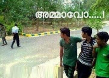 Ammavo Malayalam Funny
