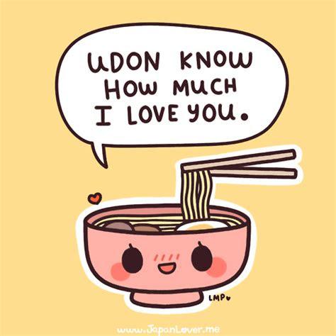 kawaii food udon pun   kawaii cute cute chibi