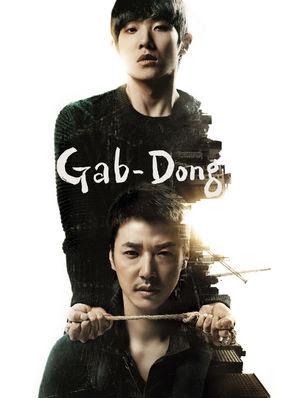 Gab-Dong - Season 1