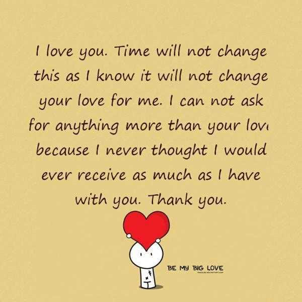 Short Quotes About Love And Time Image Quotes At Relatably Com