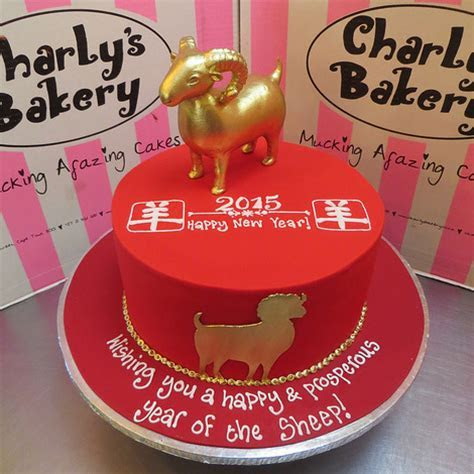 Photo Albums   Charly's Bakery