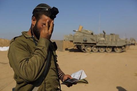 IDF Shema Yisrael