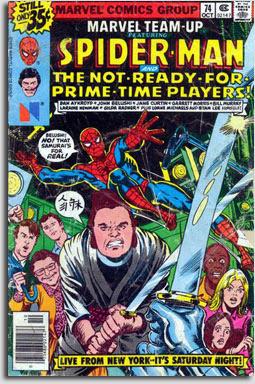 Marvel Team-Up #74
