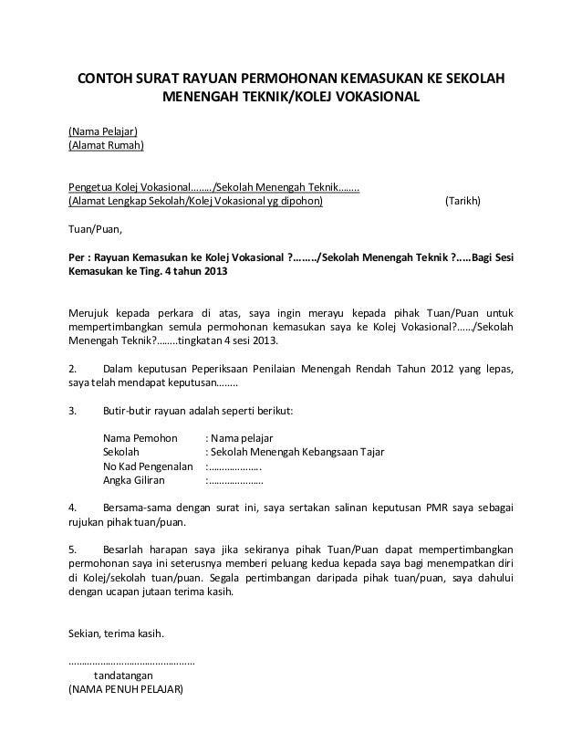 Contoh Surat Rasmi Pertukaran Sekolah Pelajar - Contoh Oliv