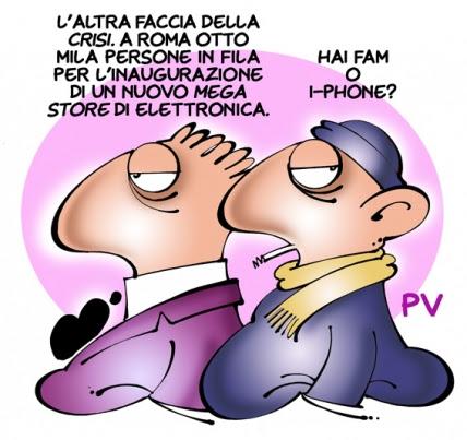 http://www.unavignettadipv.it/public/blog/upload/I-PHONE%20low.jpg