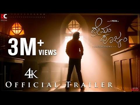 Premam Poojyam Kannada Movie Trailer