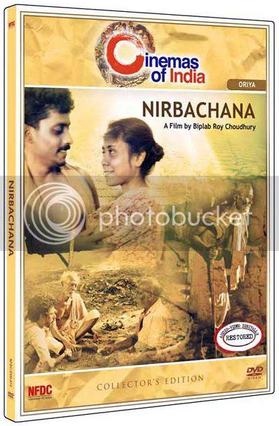 Nirbachana Video Artwork
