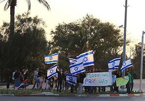 демонстрация, митинг, манифестация, Израиль, , Беэр-Шева, Итамар