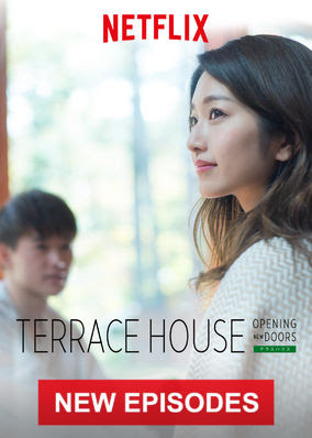 Terrace House: Opening New Doors - Part 4