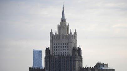 В МИД России рассказали о «скользком пути» Евросоюза