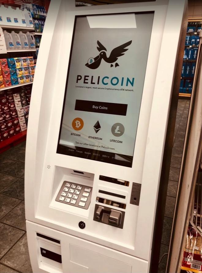 How Does A Bitcoin Atm Work Pelicoin Bitcoin Atm