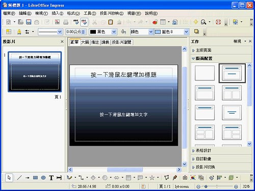 libreoffice-09