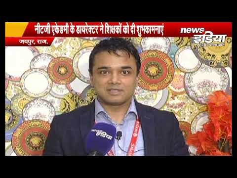 Dr. Pankaj Singh wished on Teacher's Day | NITJEE Academy