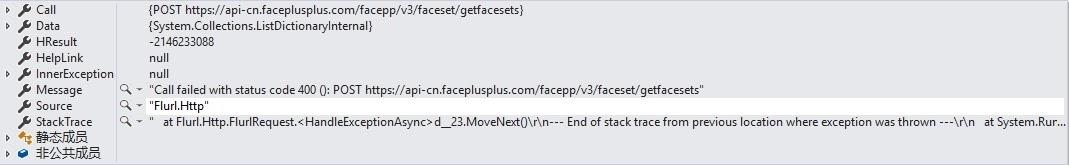 Flurl Http PostMultipartAsync caused some errorsFlurl Http