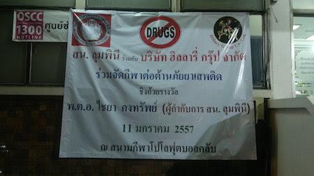 no a las drogas tailandia rumbo