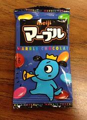 Meiji Marble