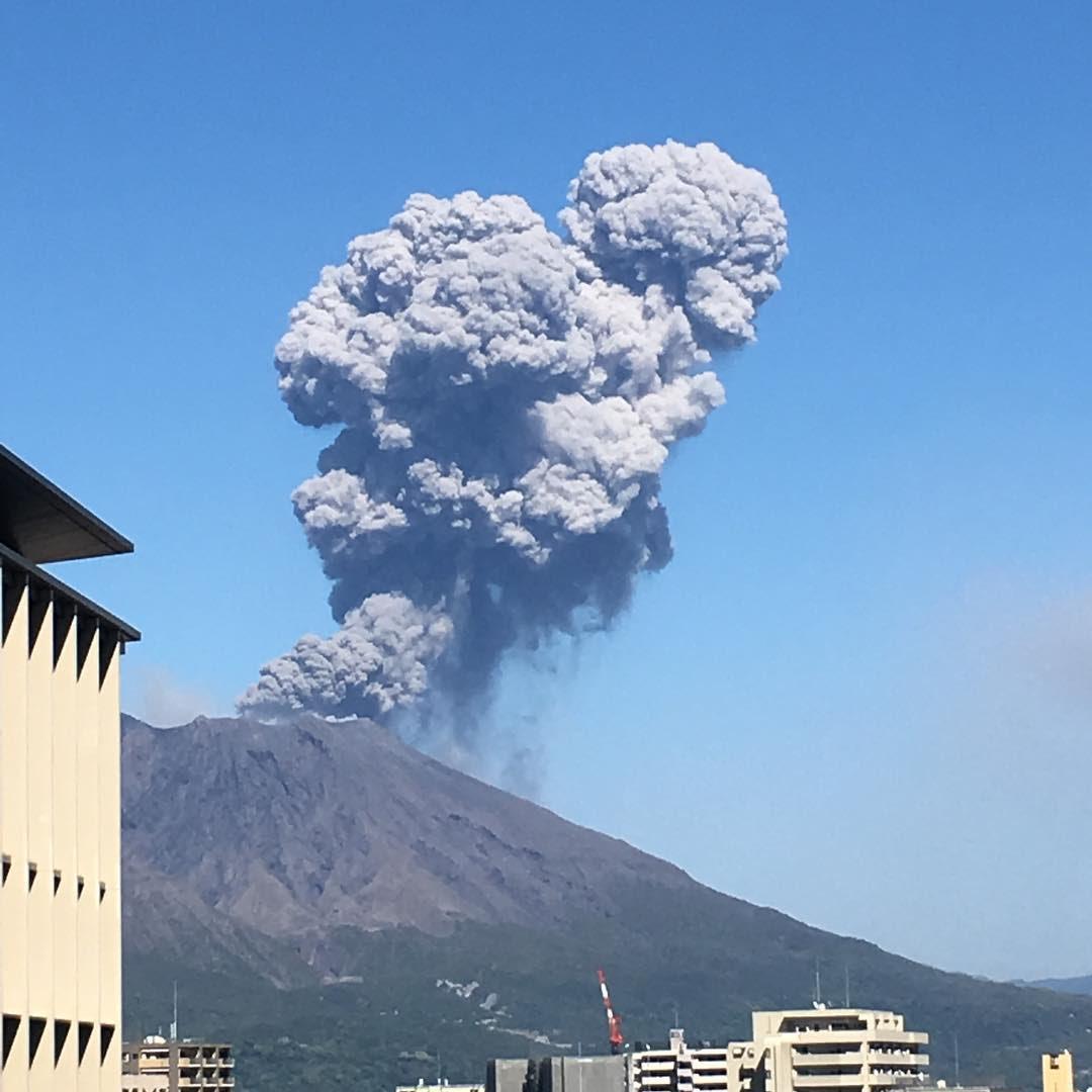 Sakurajima eruption on April 28 2017