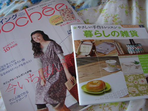 japanese craft books