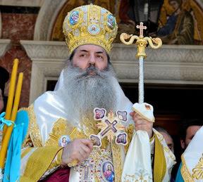 http://www.agioskosmas.gr/images/SerafeimPeiraios_Stoli.jpg