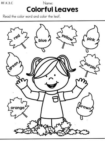 10 best images of fall leaves worksheets  pile of fall leaves coloring pages printable fall