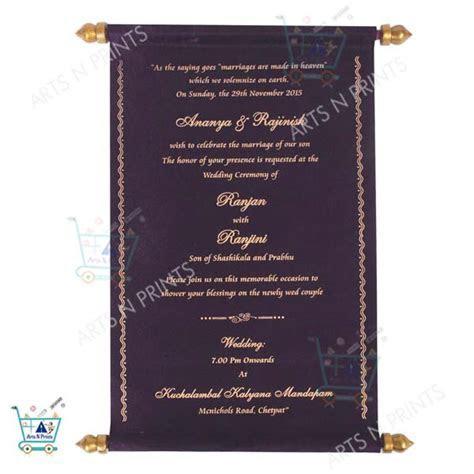 Invitation Card ? Scroll Type Wedding Card KCK114 ? Kingscard